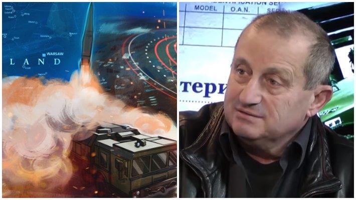 """Кедми: НАТО не будет иметь никакого значения в конфликте США и РФ / Коллаж: ФБА """"Экономика сегодня"""""""