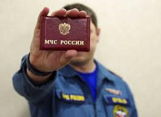 Квадратные метры московских …