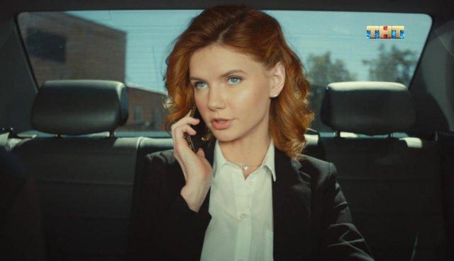 Улица, 1 сезон, 117 серия (18.09.2018)