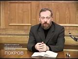 М М Дунаев  А С Пушкин, ч 1 ТК СТВ