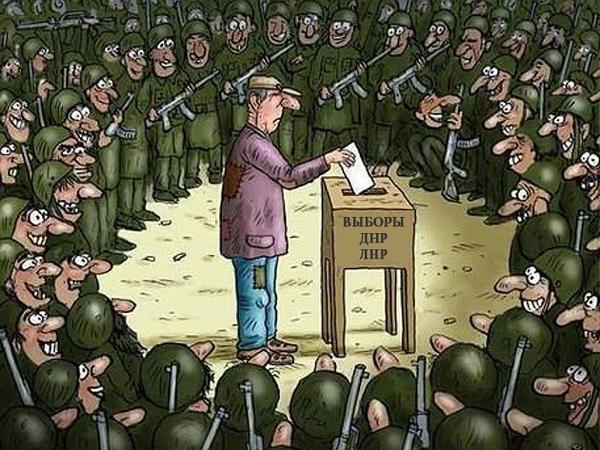 Веселые, прикольные картинки выборы на украине