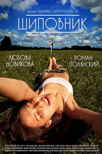 Пацанское детство, секс на экране и счастливый брак: интересные факты про Любовь Аксенову Хроника