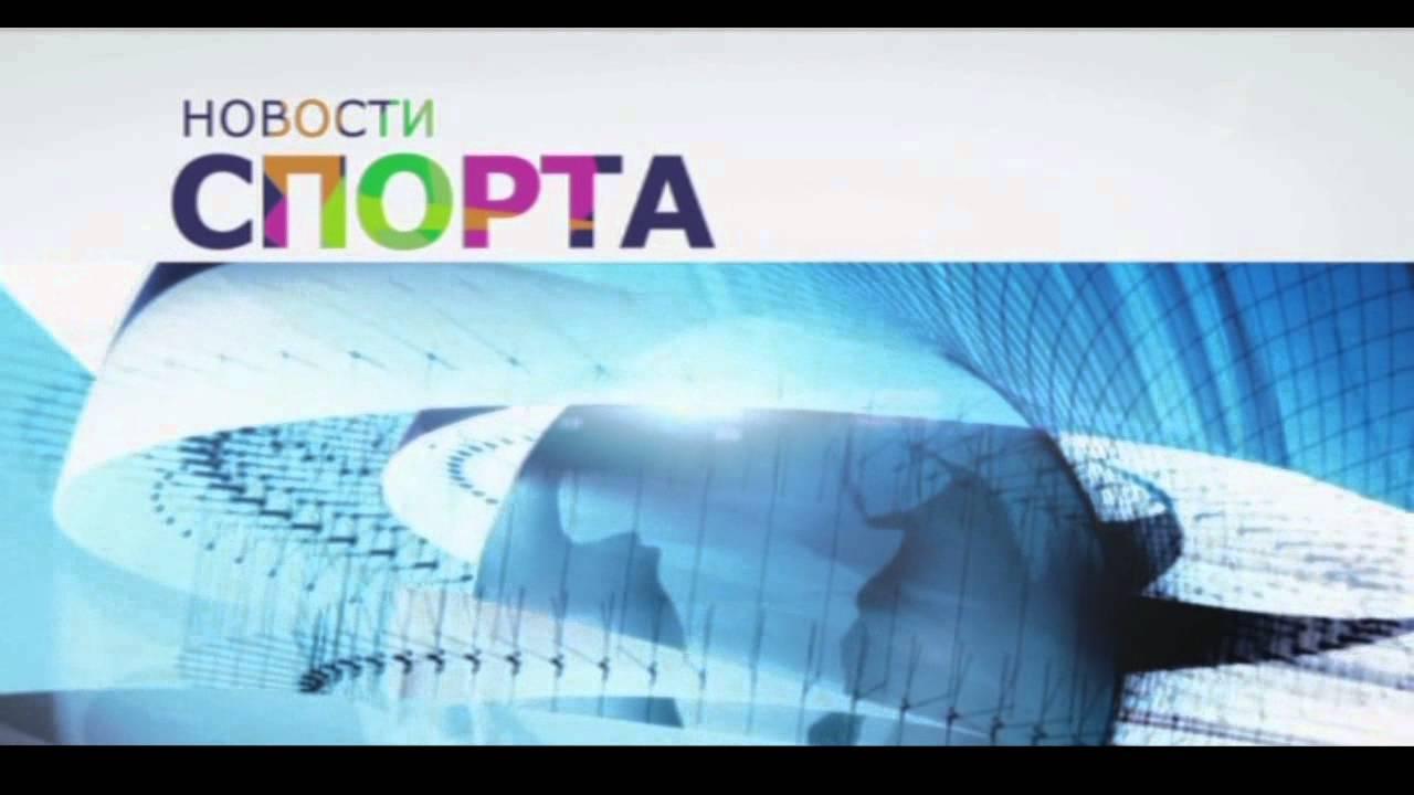 Воробьев подписал контракты со СКА и ФХР, Овечкин и Кузнецов обыграли «Вегас», Шарапова сыграет с Сереной и другие новости утра