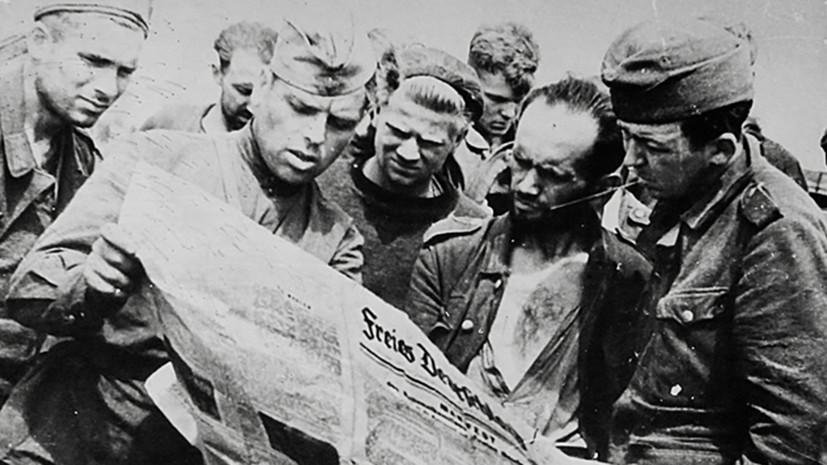 Как Сталин поступил с советскими немцами в Великую Отечественную