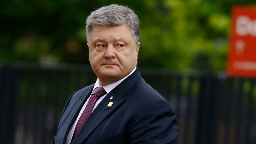 «Избавившись от Порошенко, мы избавимся и от других преступников»