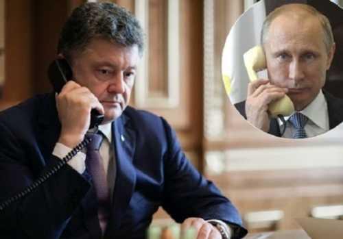 Новые плёнки Деркача: политические зигзаги Порошенко украина
