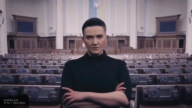 """""""Бабах. Всралыся?"""": Савченко…"""