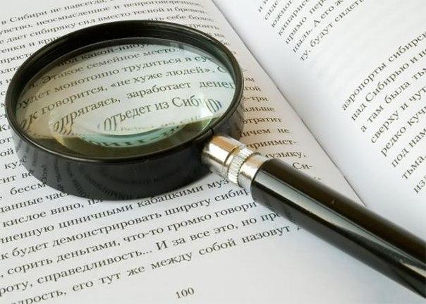 9 способов искать информацию в яндексе, о которых не знает 96% пользователей