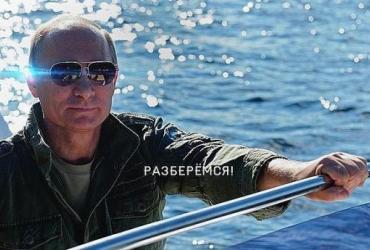Путин едет в Севастополь наказывать, жестко наказывать