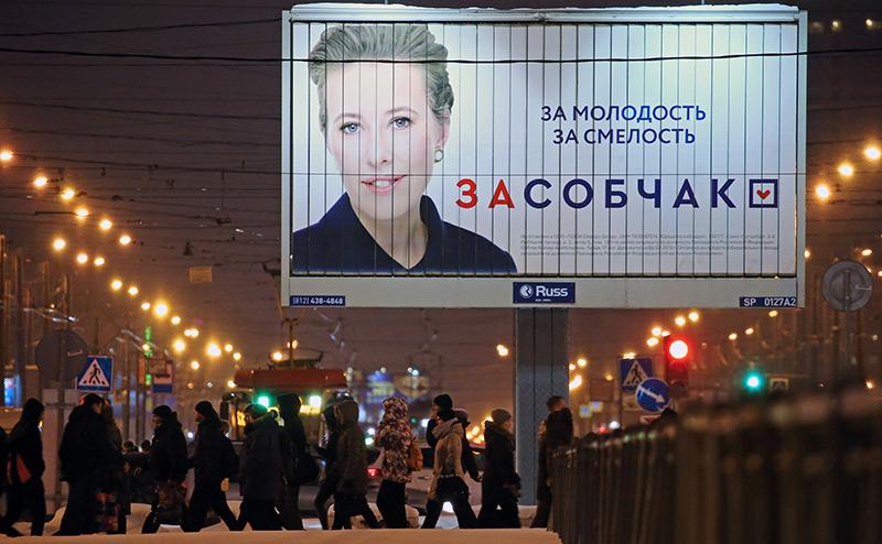 Петербург могут превратить в вотчину Собчаков