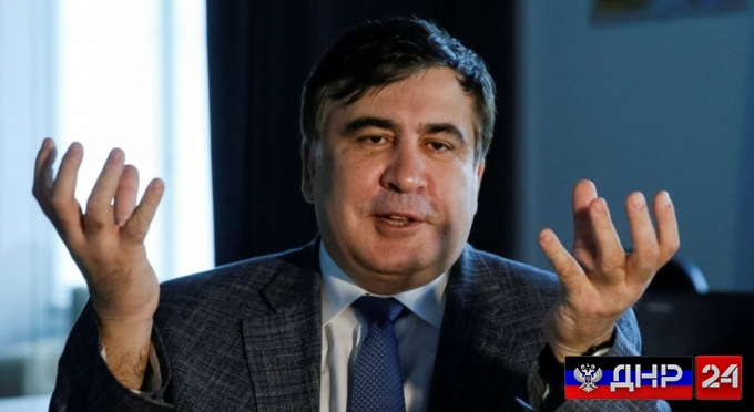 Саакашвили: Я скоро буду нос…