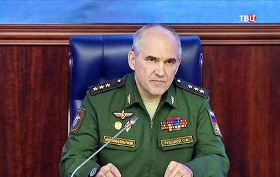Генштаб объявил о ранении трех россиян при наступлении боевиков в Сирии