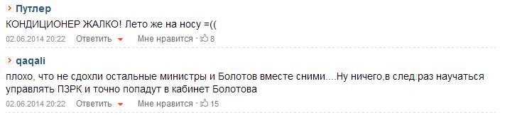 FireShot Screen Capture #137 - 'В результате взрыва в Луганской ОГА погибло 7 человек - боевик, взрыв, Луганск, сепаратизм, терроризм, жертвы, Диверсанты на Востоке Украины (02_06_14 20_19) « Политика Украины « Н