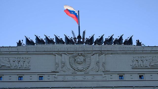 Новости России — сегодня 24 …
