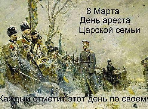 Екатеринбургская Голгофа. До…