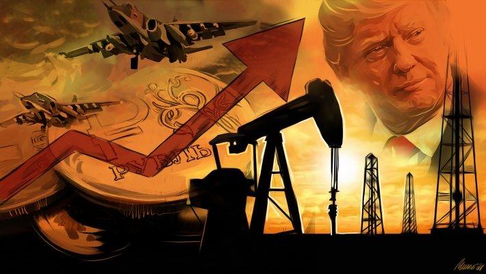 Нефтянка рада санкциям