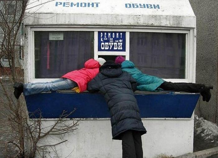 Смотреть смешные картинки так могут только русские история