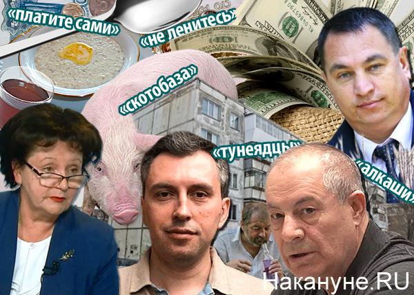 Волгоградского депутата выгнали из «Единой России» после слов о «тунеядцах и алкашах»