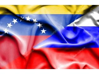 «А то, что?» - ответ России на требования уйти из Венесуэлы геополитика