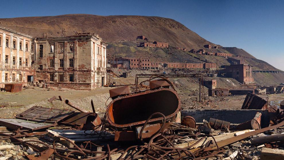 Город Угольный Ручей