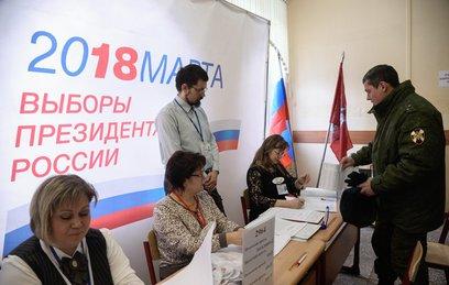 Почти 17 процентов россиян проголосовали на выборах главы государства