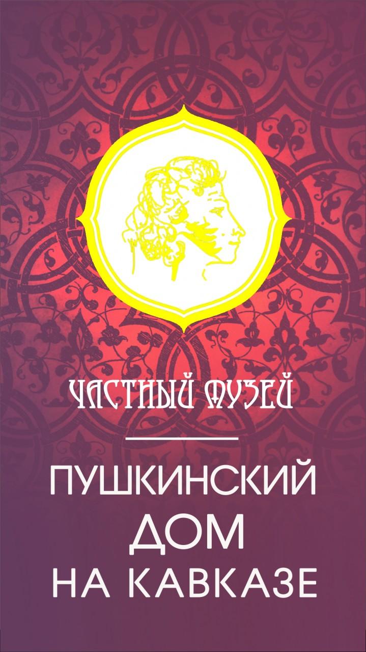 Верховенство Культуры как стратегия конституционного развития России