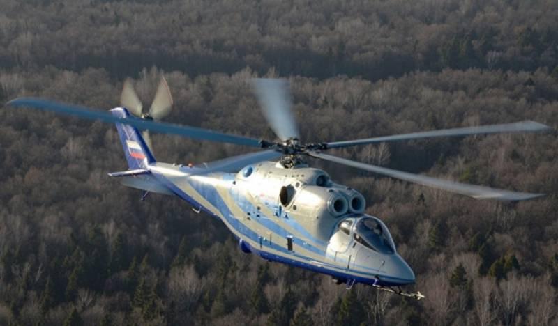 «Скоростной боевой вертолет»
