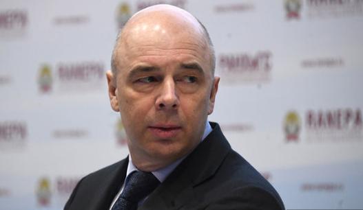 Силуанов рассказал, на что пойдут доходы от увеличения пенсионного возраста