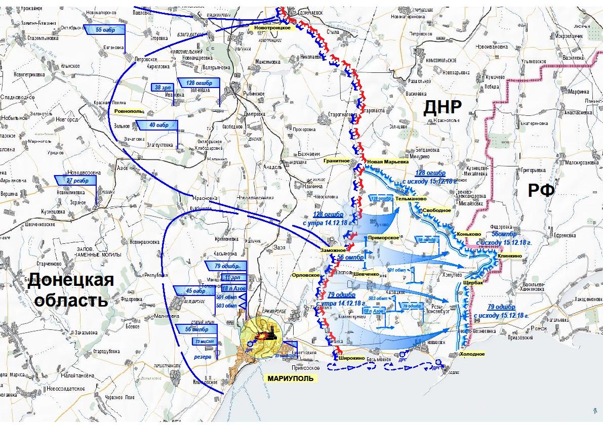 ВСУ перейдут в наступление 14 декабря - командование ДНР