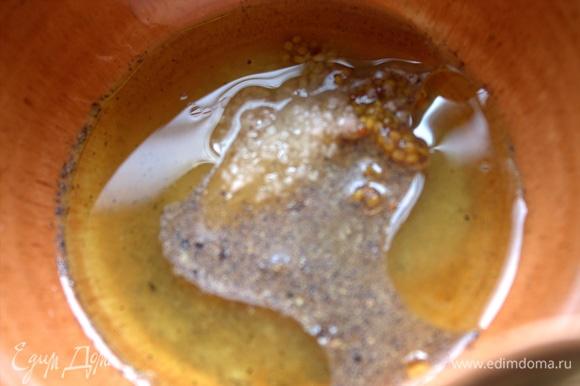 В сок добавить мед, оливковое масло, горчицу и специи.
