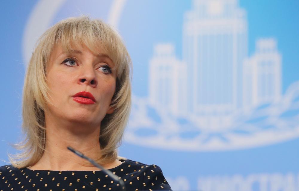 МИД РФ: «российская компенсация» за малайзийский «Боинг» — фейк