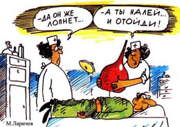Чёрный медицинский юмор!