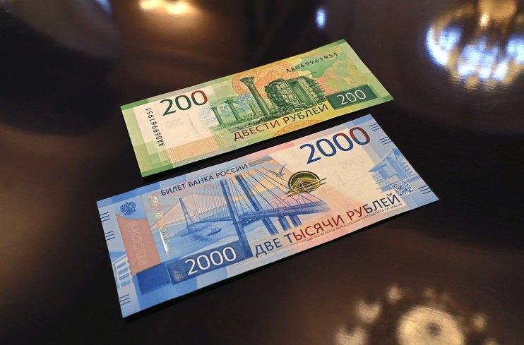 фото новых купюр валюты россии фрагменте
