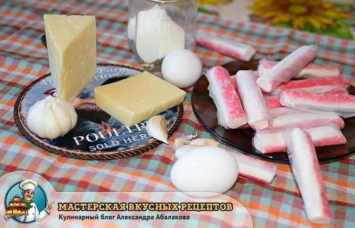 крабовые палочки яйца сыр