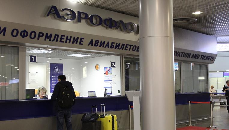 «Аэрофлот» и «Россия» со 2 а…