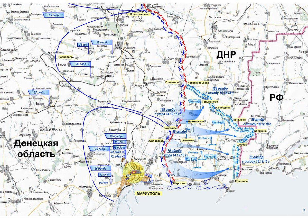 Об угрозе наступления ВСУ на Новоазовском направлении
