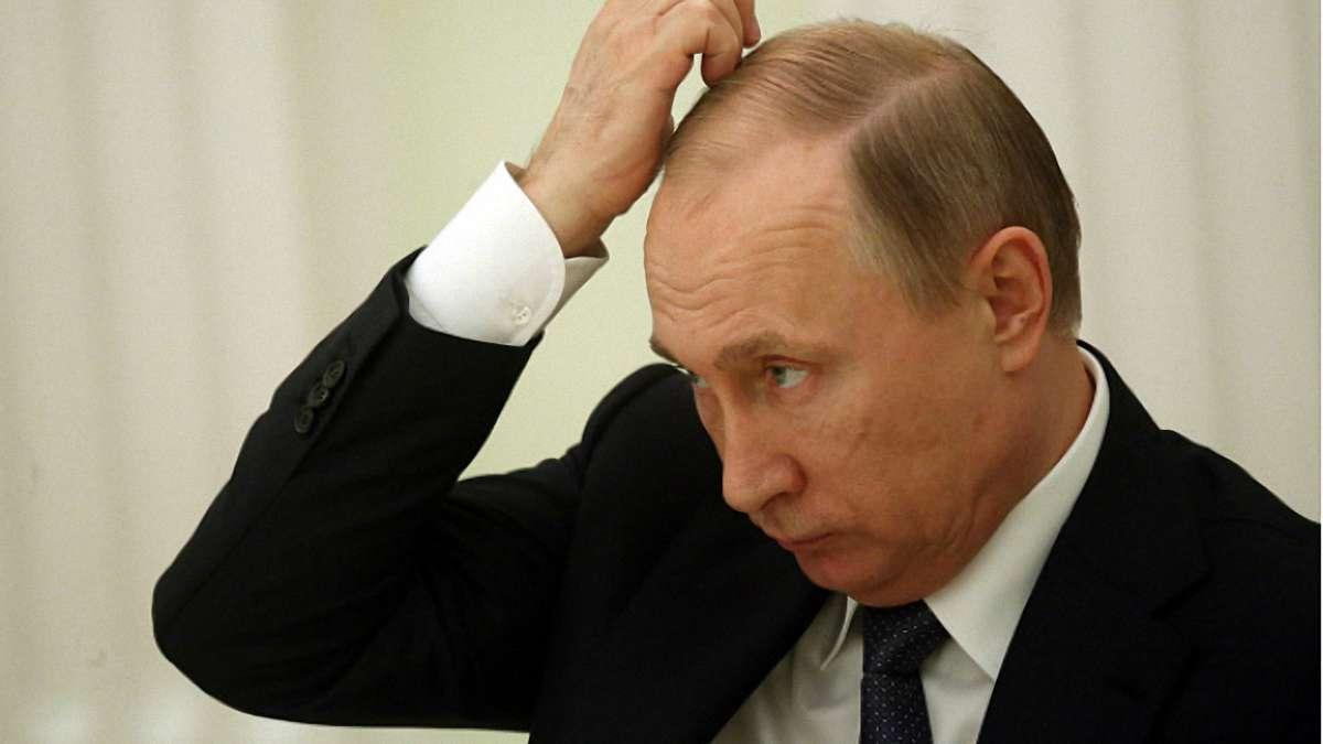 Про #Путинслил Донбасс и Украину