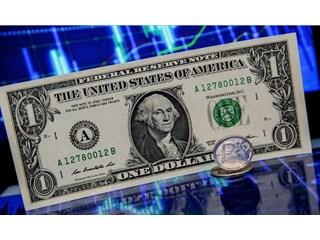 Будут ли экспроприировать честно заработанные доллары в рубли?