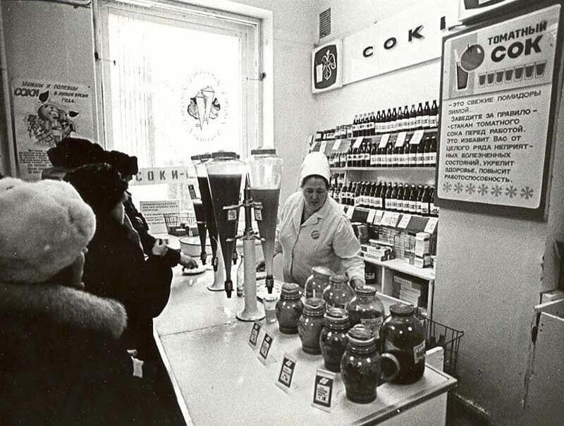 как раньше продавали сок в ссср фото хорош