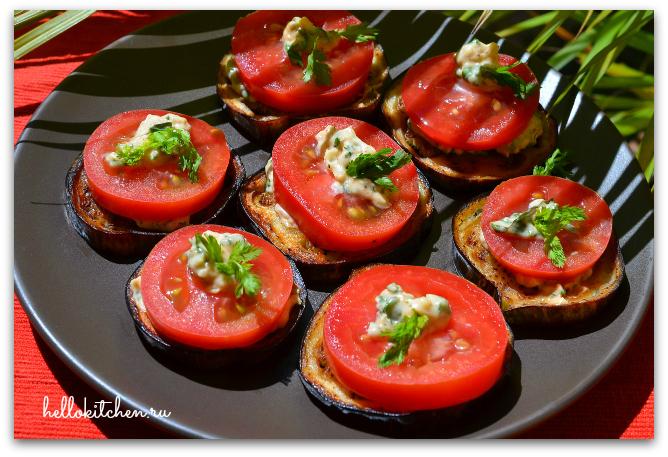 закуски из баклажанов с помидорами