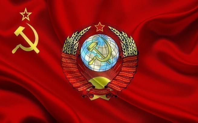 СССР де-юре СССР де-факто