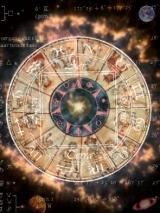 Мистический гороскоп майя по дате рождения