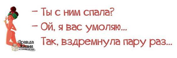 SMS бывшему:
