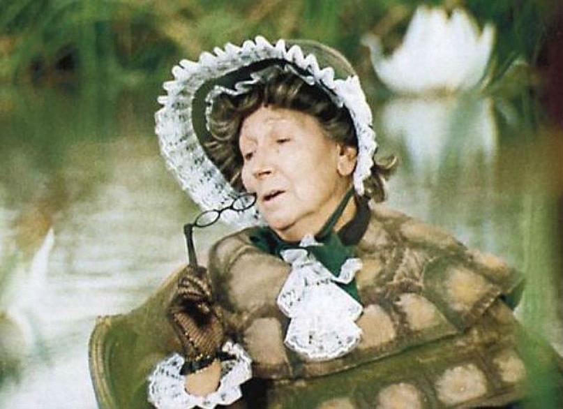 Королева гротеска Рина Зелёная