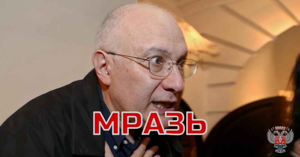 Говнопольский предложил уничтожить людей на Донбассе