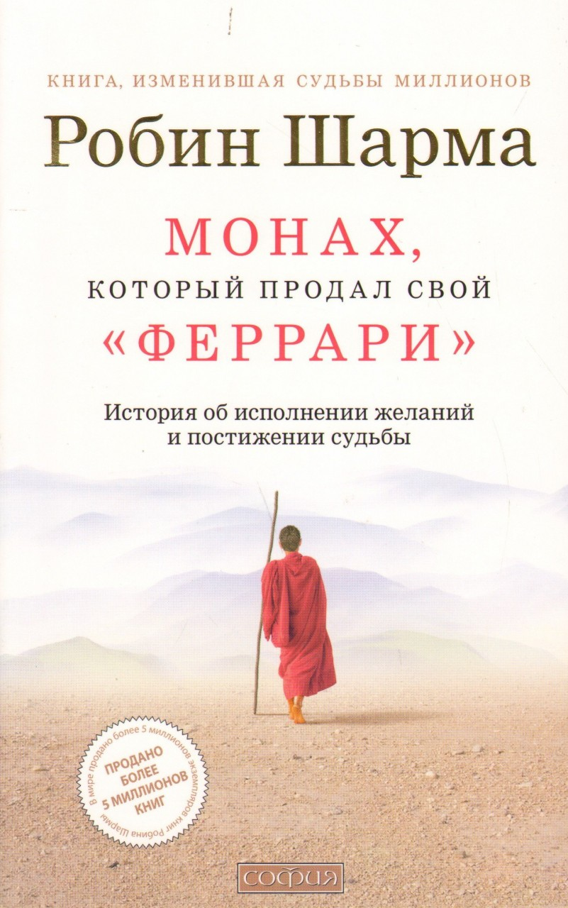 11 книг, которые оставят вку…