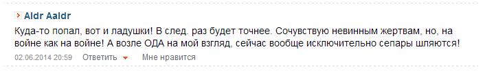 FireShot Screen Capture #131 - 'В результате взрыва в Луганской ОГА погибло 7 человек - боевик, взрыв, Луганск, сепаратизм, те_' - censor_net_ua_news_288190_v_rezultate_vzryva_v_luganskoyi_oga_pogiblo_7_chelovek_