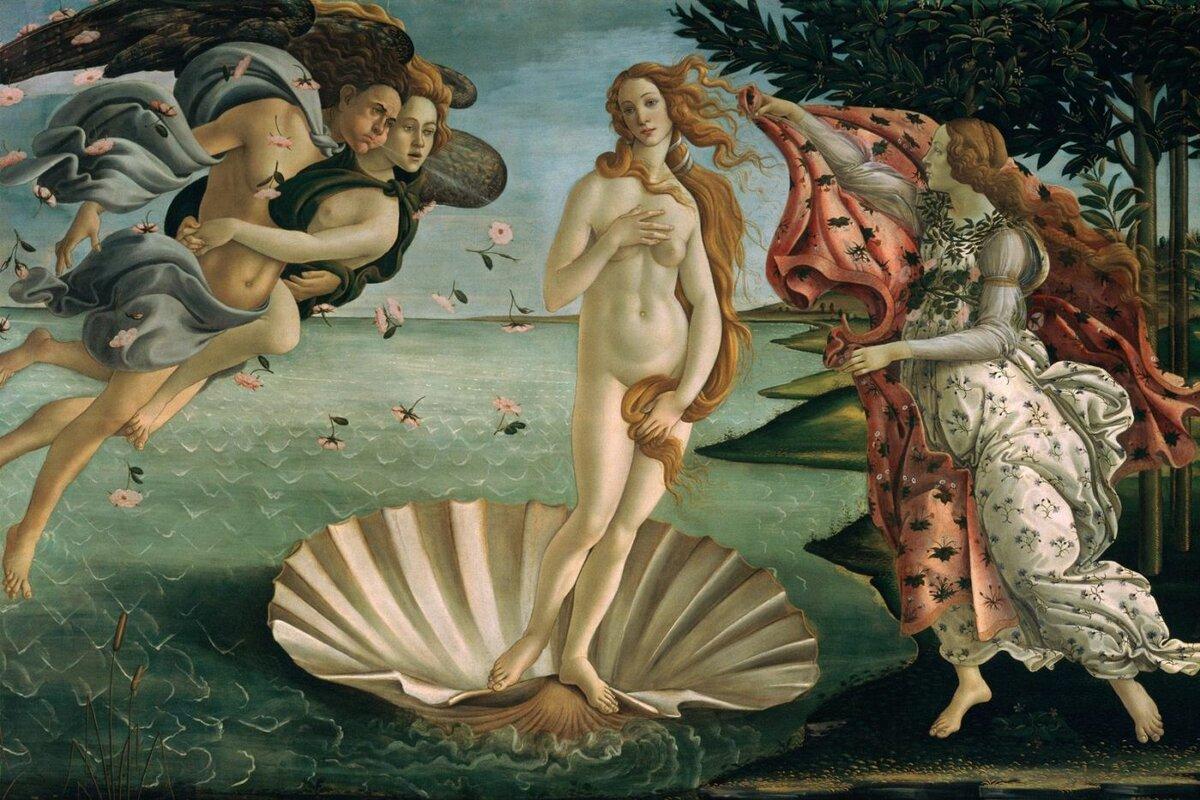 Сандро Боттичелли  - Рождение Венеры, 1486г