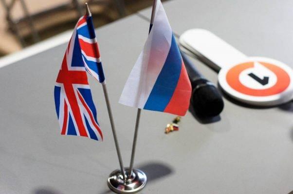 Нужны все данные: РФ ответила на предложение Британии по делу о Скрипале