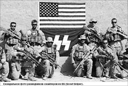 Два любителя нацизма на Земле